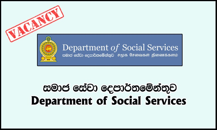 department of social services application for benefits